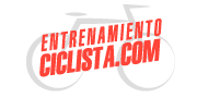 Entrenamiento Ciclista Logo